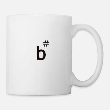 Sharp be sharp - Mug