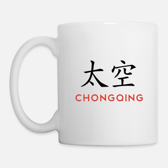 Asia Mugs & Drinkware - Chongqing Shirt China T Shirt Asia - Mug white