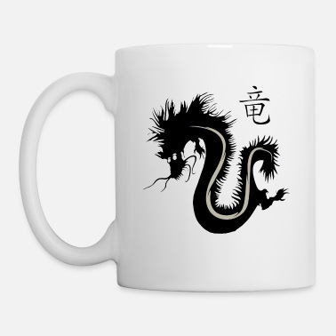 Dragon shadow ( Ombre chinoise Kanji ) - Mug