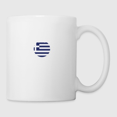 I AM GENIUS CLEVER BRILLIANT GREECE - Mug