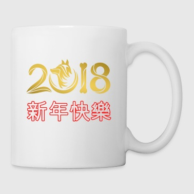 Nouvel an chinois 2018 Nouvel An chinois 2018 - Tasse