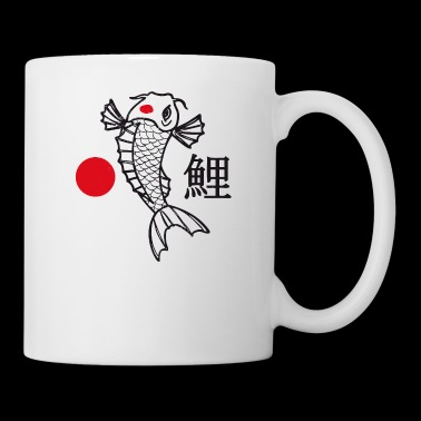 Koi Love / Japan Flag / Kanji / Idea de regalo - Taza