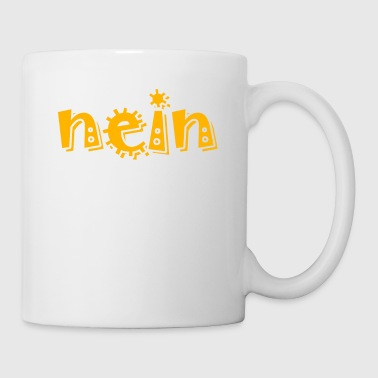 Funny German No - No Talking Gift - Mug