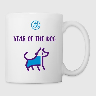 year of dog hund chinesisches horoskop astrologie - Tasse