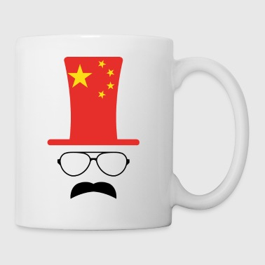 China Chinese vlag voetbal Hipster - Mok