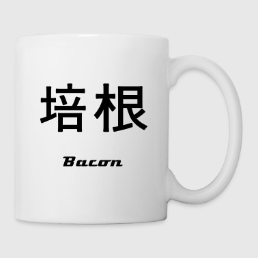 Bacon Bacon (培根) - chinese - Kop/krus