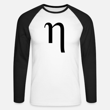 Greek Letters eta Greek letter - Men's Longsleeve Baseball T-Shirt