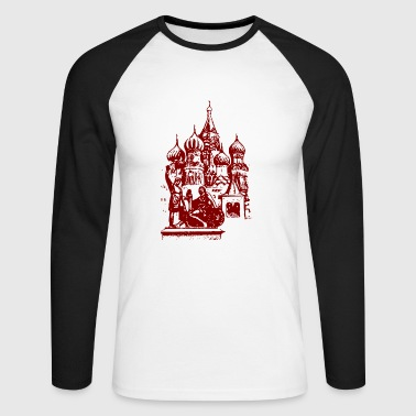 Russian church - Men's Long Sleeve Baseball T-Shirt