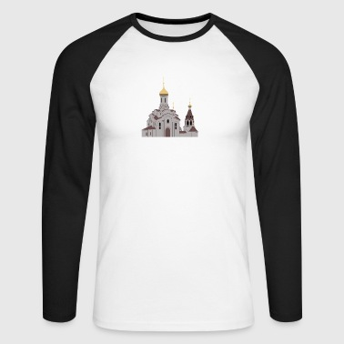 Orthodox Church - Men's Long Sleeve Baseball T-Shirt