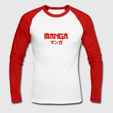 Manga Manga Red - Men's Long Sleeve Baseball T-Shirt