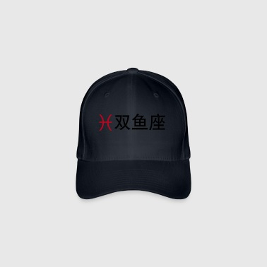 Chinese Zodiac sign: Pisces - Flexfit Baseball Cap