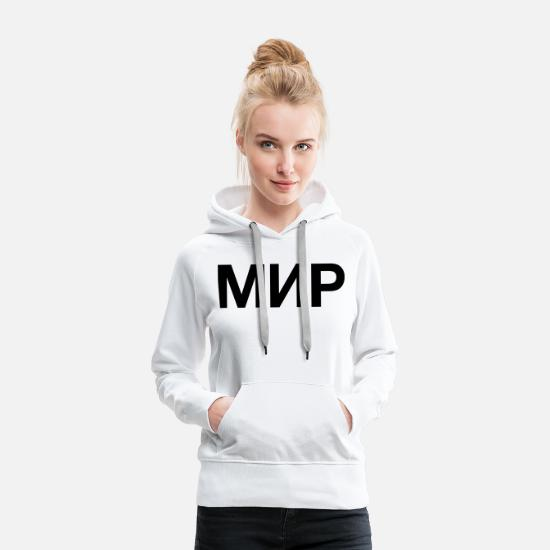Cccp Hoodies & Sweatshirts - PEACE - Women's Premium Hoodie white