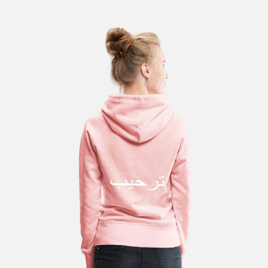 Bienvenu Sweat-shirts - bienvenue - Sweat à capuche premium Femme rose cristal