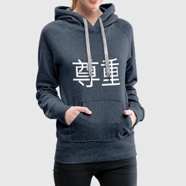 Respect | Zūnzhōng | traditional | White - Women's Premium Hoodie