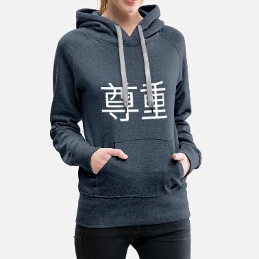 Asian Respect | Zūnzhōng | traditional | White - Women's Premium Hoodie