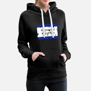Greece mg capariana - Women's Premium Hoodie