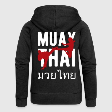 Muay Thai Martial Arts Thai Boxing Gift - Premium hettejakke for kvinner