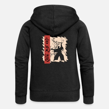 Japanese Martial Arts Japanese martial arts - Women's Premium Zip Hoodie