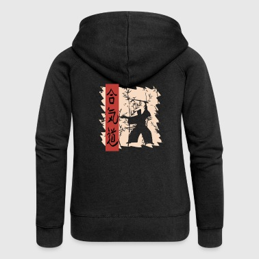 Japanese Art Japanese martial arts - Women's Premium Hooded Jacket