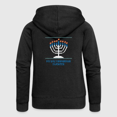 Ugly Hanukkah, Hanukkah, Festival of Lights, Gift - Women's Premium Hooded Jacket