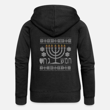 Menorah Ugly Hanukah Judaism Jews Jewish Celebration Menorah - Women's Premium Zip Hoodie