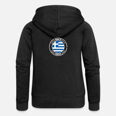 Greece MADE IN RHODES - Women's Premium Hooded Jacket