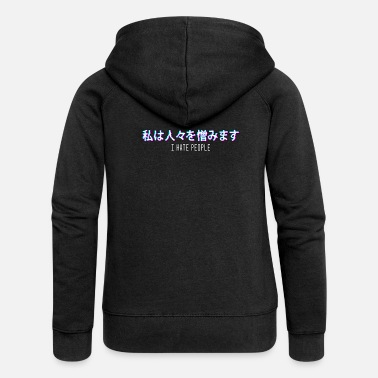 Sad I hate people Japanese Vaporwave Aesthetic - Women's Premium Zip Hoodie