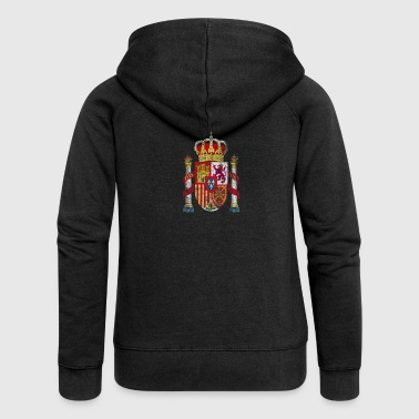 Spanish Coat of Arms Spain Symbol - Women's Premium Hooded Jacket