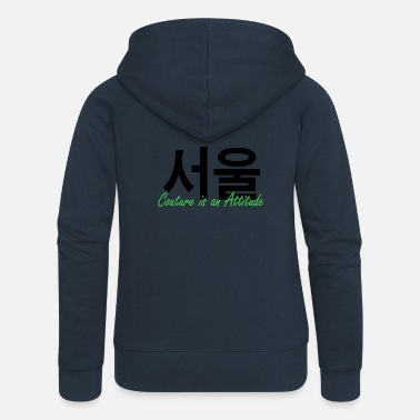 Couture Korea Couture - Couture is an Attitude - Women's Premium Zip Hoodie