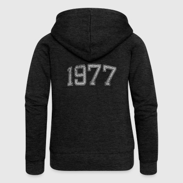 1977 vintage - Women's Premium Hooded Jacket