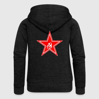 Star Soviet Soviet Union Russia Blyat Bljatj - Women's Premium Hooded Jacket