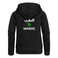 Veste pour femme maroc