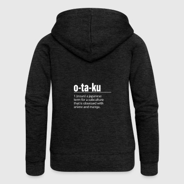 Otaku Japanese Subculture Obsessed Anime Manga - Women's Premium Hooded Jacket