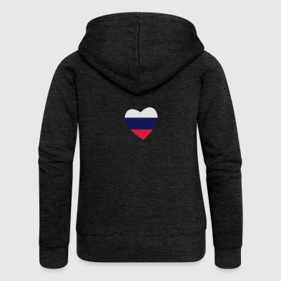 Heart Russia - Women's Premium Hooded Jacket