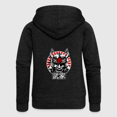 Martial arts - Women's Premium Hooded Jacket
