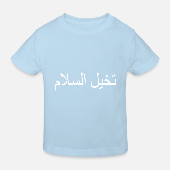 Peace Babykleidung - Imagine Peace Arabic weiss - Kinder Bio T-Shirt Hellblau