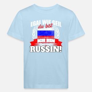 bist du russe auf russisch