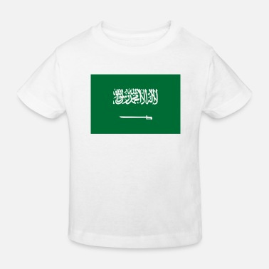 Kingdom National flag of Saudi Arabia - Kids' Organic T-Shirt