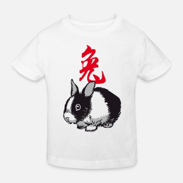 1915 THE YEAR OF THE RABBIT (Chinese zodiac) - Kids' Organic T-Shirt
