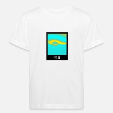 3862b638fe Polaroid Photo Asian Blue - Camiseta orgánica niño