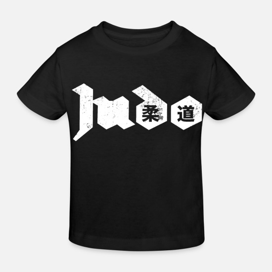Martial Arts Baby Clothes - judo - Kids' Organic T-Shirt black