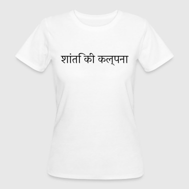 Imagine Peace, Hindi - Frauen Bio-T-Shirt