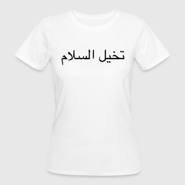Imagine Peace, Arabisch - Frauen Bio-T-Shirt