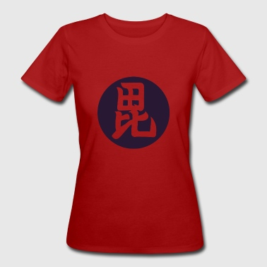 Uesugi Mon Japanese samurai clan in purple - Vrouwen Bio-T-shirt