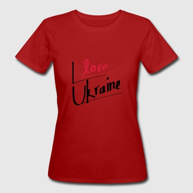 Nationen UKRAINE // NATION - Frauen Bio-T-Shirt