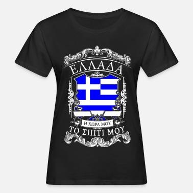 Griechenland Greece - Griechenland - Women  39 s Organic T-Shirt 3a6dccda9a