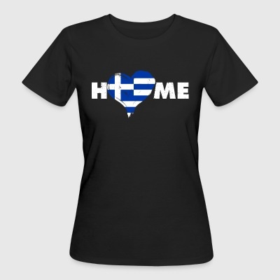 Home love Greece - Women's Organic T-shirt