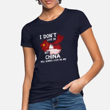 China - Women's Organic T-Shirt