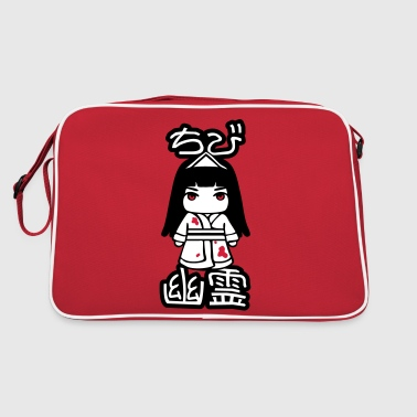 Chibi Yurei - Retro Bag
