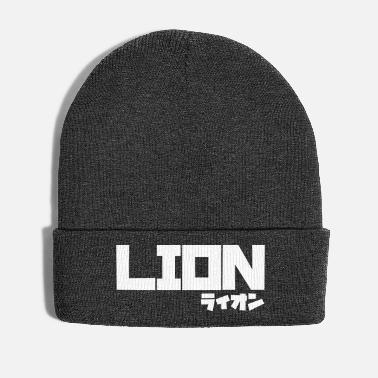 Steppe lion lion - Winter Hat